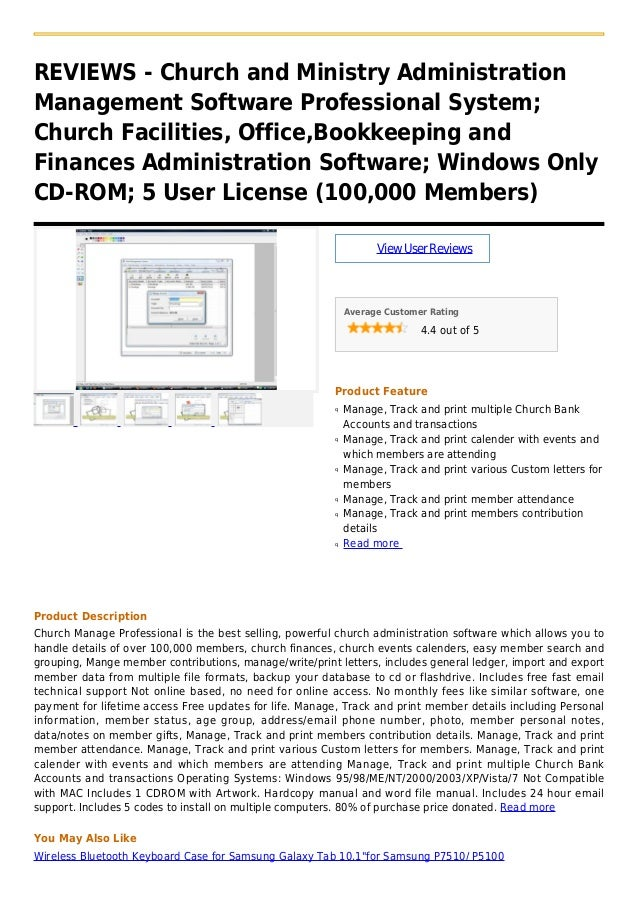 Church and ministry administration management software professional system; church facilities, office
