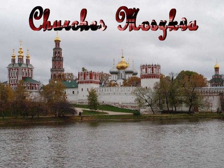 Churches Moszkva