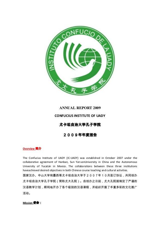 ANNUAL REPORT 2009 CONFUCIUS INSTITUTE OF UADY 尤卡坦自治大学孔子学院 2009年年度报告 Overview 简介 The Confucius Institute of UADY (IC-UADY)...
