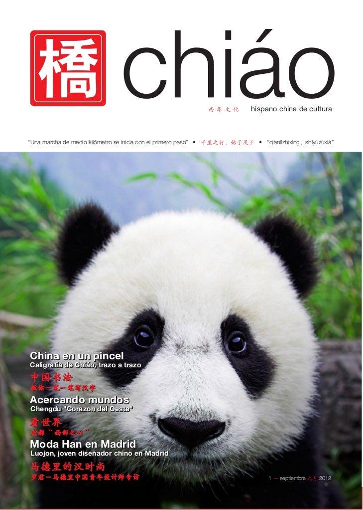 Chiáo 1, Septiembre 2012