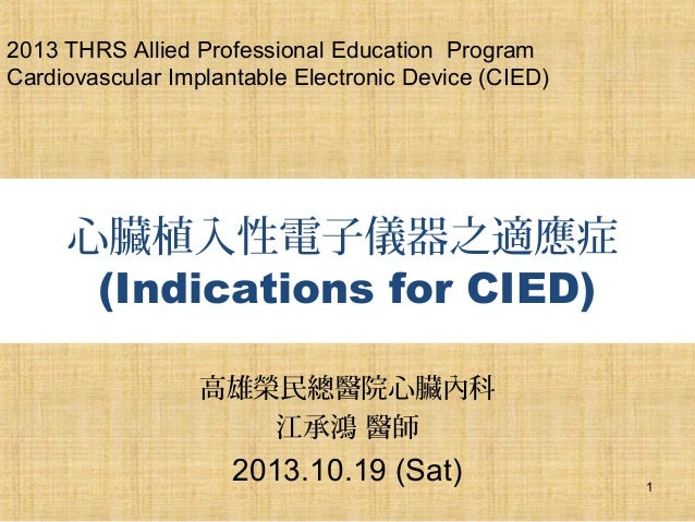 2013 THRS Allied Professional Education Program Cardiovascular Implantable Electronic Device (CIED)  心臟植入性電子儀器之適應症 (Indica...