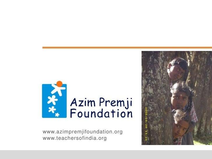 सिंहावलोकन<br />15 वां राष्ट्रीय बाल शैक्षिक श्रव्य एवं दृश्यमहोत्सव<br />