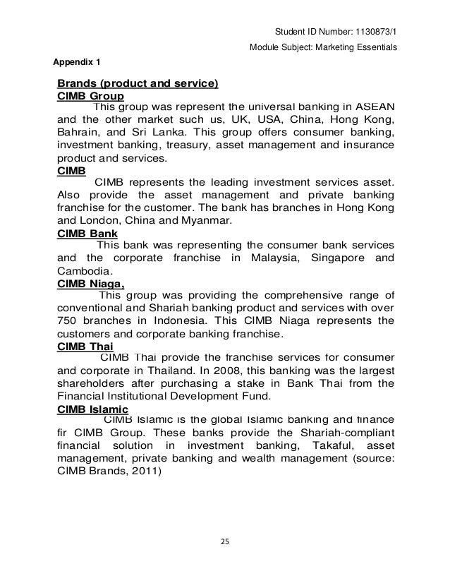 swot analysis of cimb bank malaysia Ocbc group annual reports please make sure you have adobe acrobat installed to view this content you can download the free adobe reader here.
