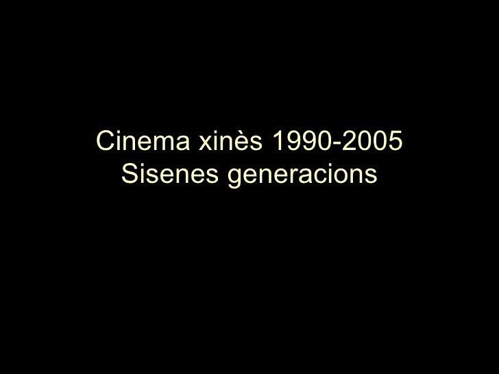 Cinema xinès 1990-2005 Sisenes generacions