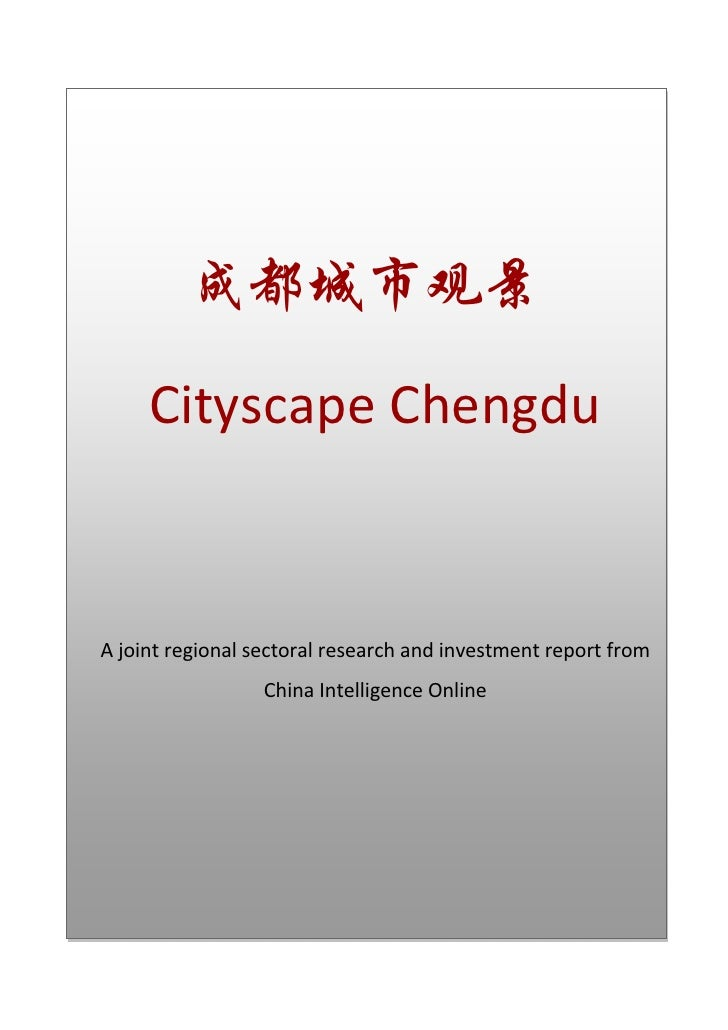 Cityscape Chengdu - a regional Investment Guide (Sample)