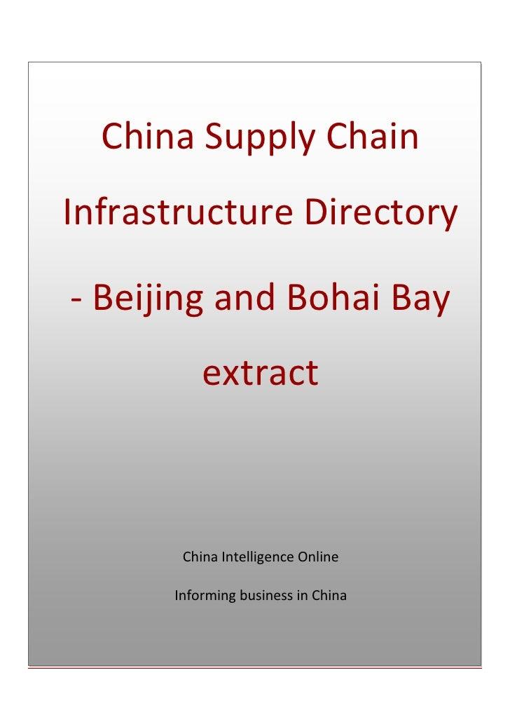 Beijing Bohai Bay Infrastructure Directory