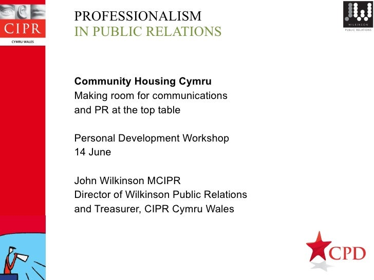 Personal Development with the CIPR