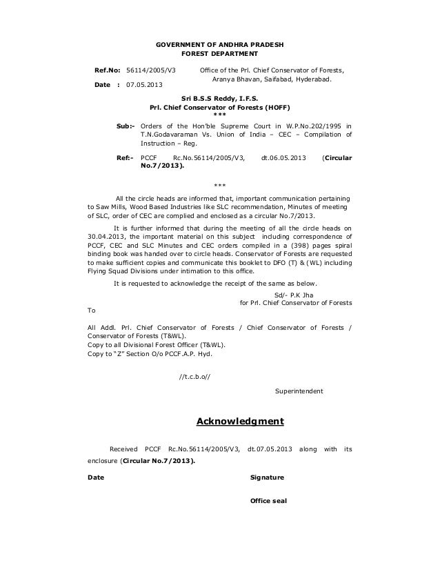 GOVERNMENT OF ANDHRA PRADESH FOREST DEPARTMENT Ref.No: 56114/2005/V3 Date  :  Office of the Prl. Chief Conservator of Fore...