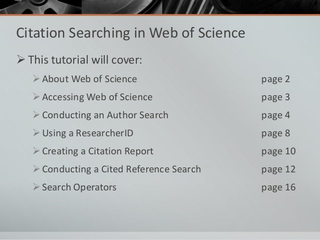 Citation Searching for Promotion and Tenure in Web of Science