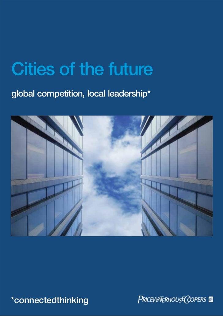 архитектура Cities final