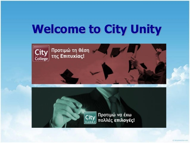 Welcome to City Unity