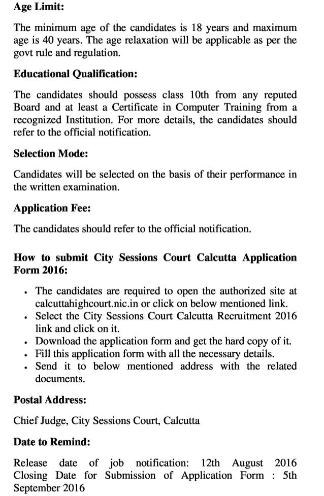City sessions court calcutta govt job recruitment 2016 – 17 latest ldc & caretaker vacancy exam result