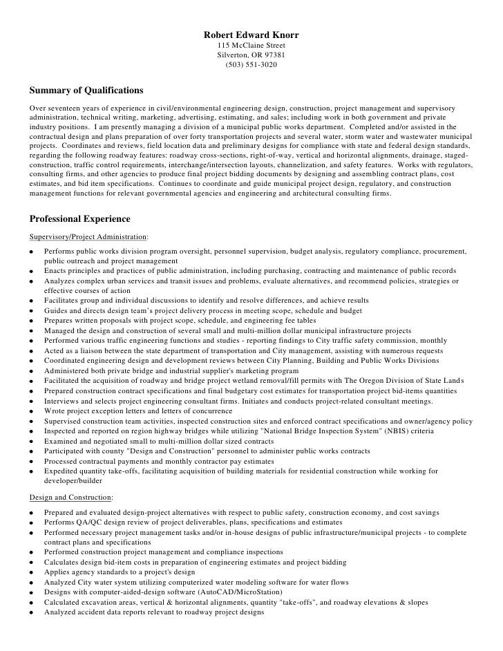 Civil Engineer Resume  Civil Engineer Resume