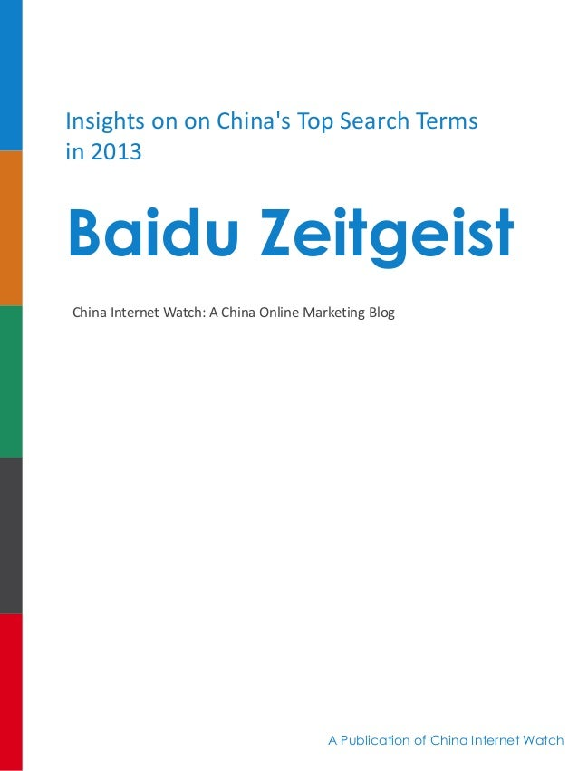 Insights on on China's Top Search Terms in 2013  Baidu Zeitgeist China Internet Watch: A China Online Marketing Blog  A Pu...