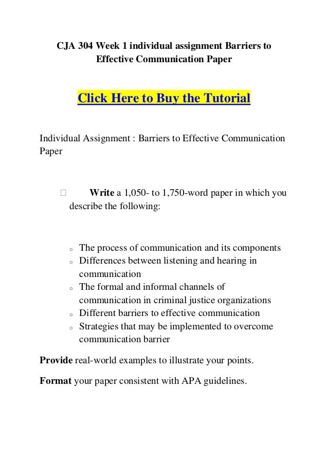 cja 304 effective communication paper