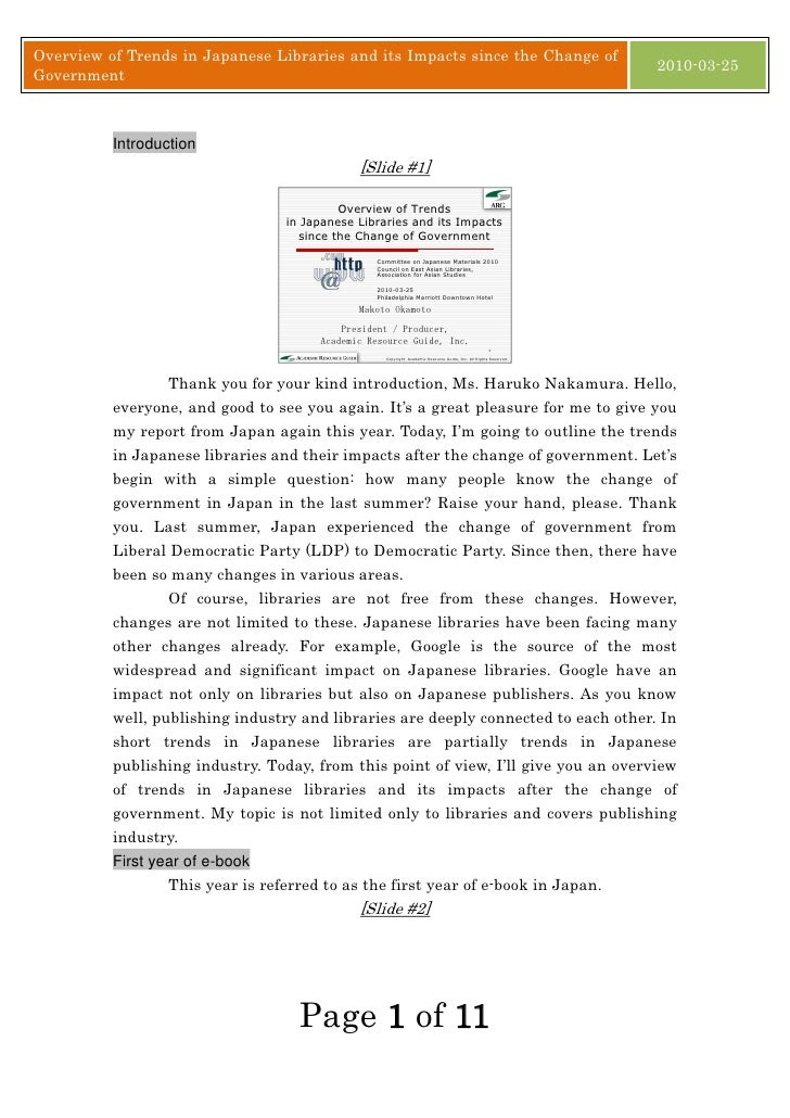 Overview of Trends in Japanese Libraries and its Impacts since the Change of                                              ...