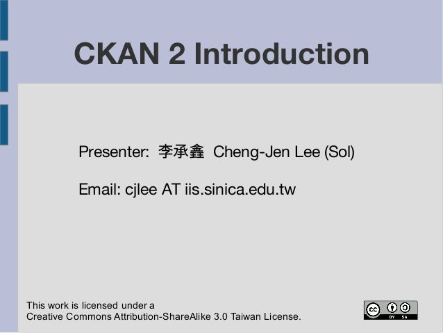 ckan 2.0 Introduction (20140618 updated)