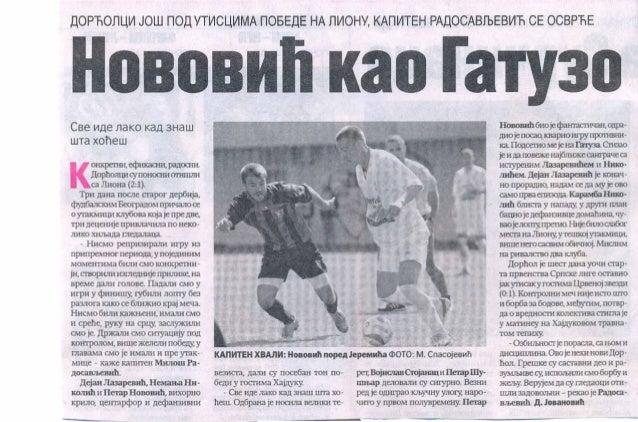 Petar Novović, student I godine FEFA, Sportski žurnal, 20. 3. 2014.