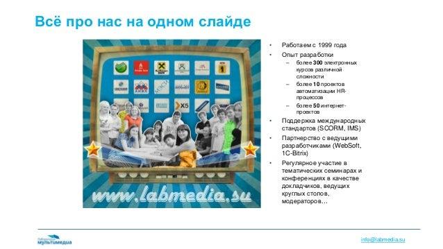 ООО ДИЗАЙН ПРЕСТИЖ, Москва, отзывы о компании
