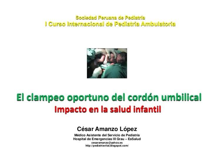 Clampeo oportuno cordon_salud_infantil_amanzo
