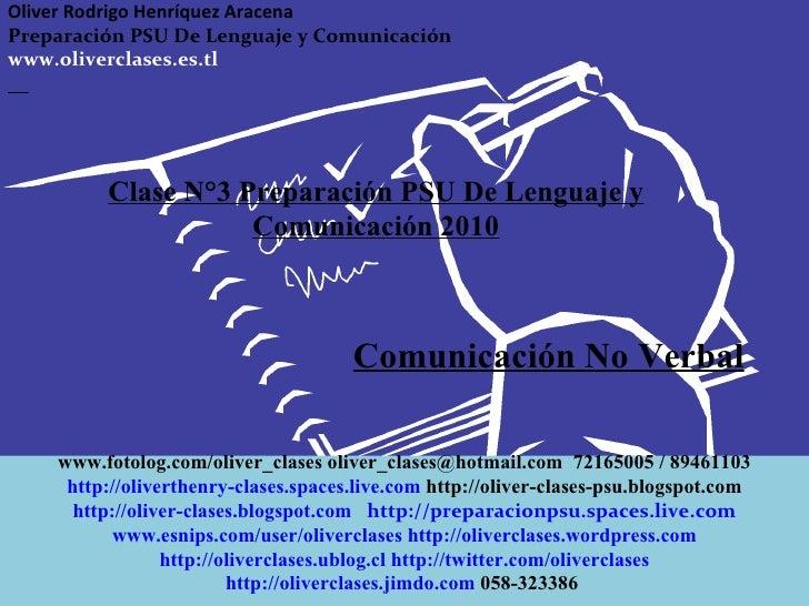 Clase n°3 psu de lenguaje y comunicación 2010   comunicación nv