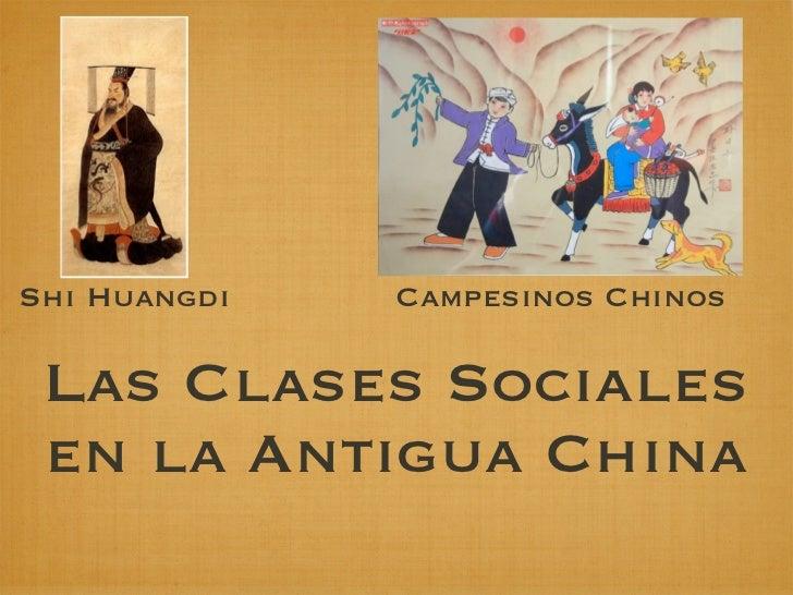 Clases sociales en la antigua China