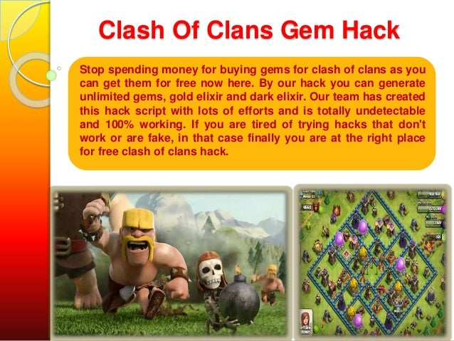 clash of clans hack how to get free gems
