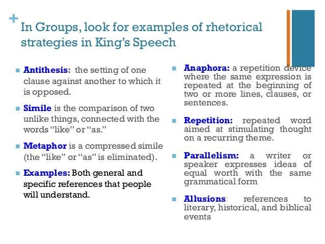 What is a rhetorical strategy?
