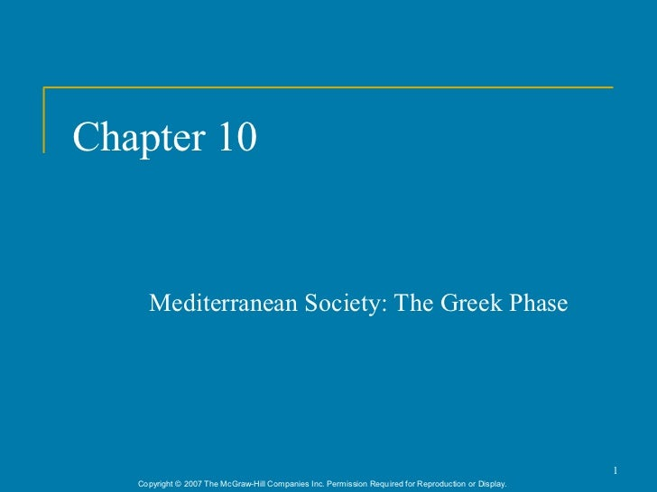 Classical greece keynote