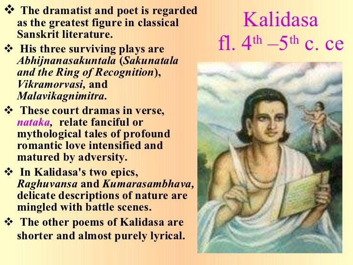Kalidasa famous poems