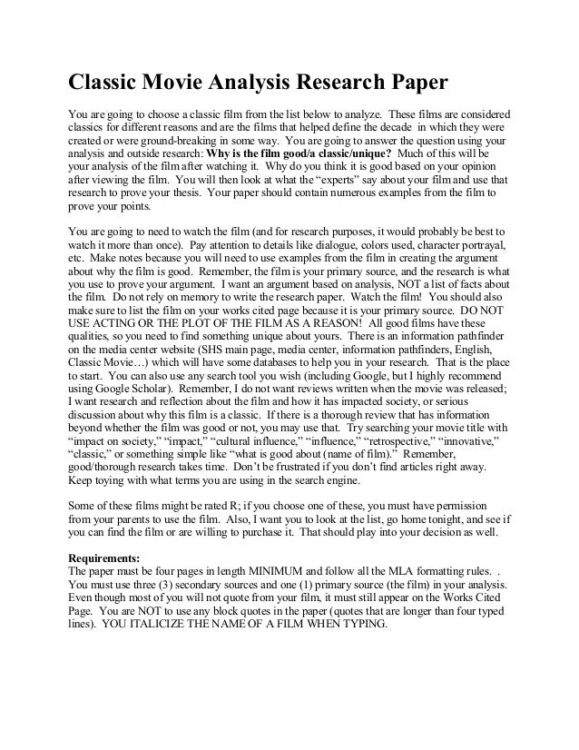 Evaluation essay on a movie introduction example