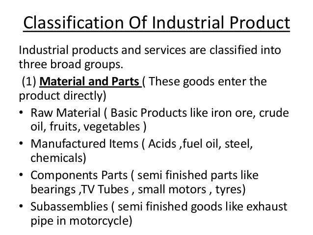 Classification of industrial product