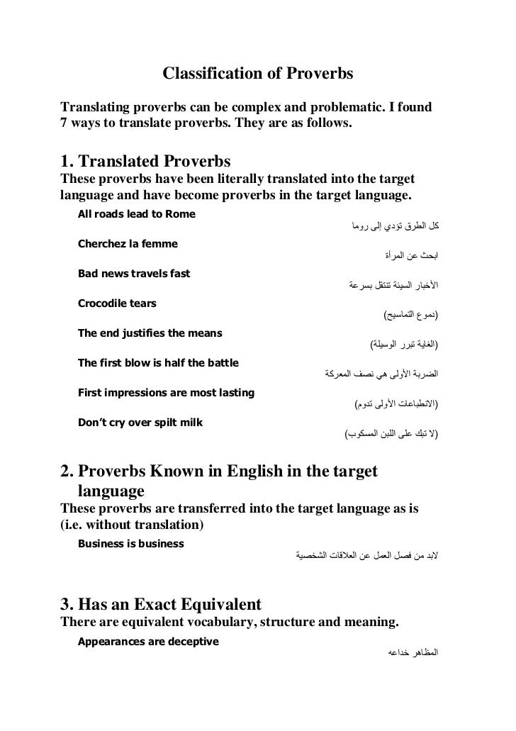 Classification of ProverbsTranslating proverbs can be complex and problematic. I found7 ways to translate proverbs. They a...