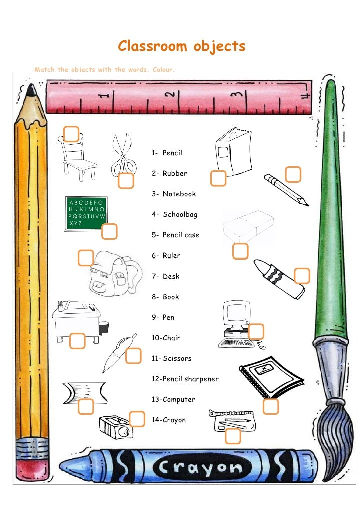 Classrom Objects Worksheet