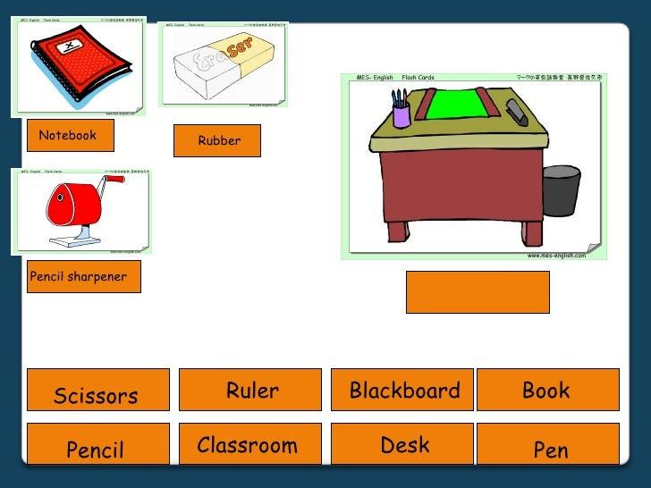computer vocabulary worksheet