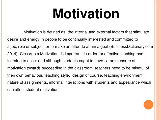 essay on motivation