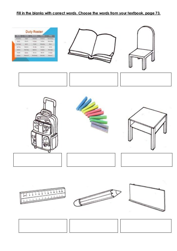 classroom objects in spanish worksheet