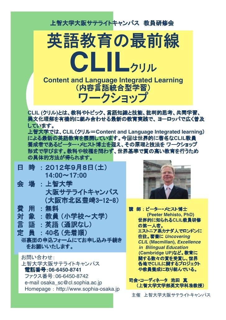 CLIL Osaka Flyer