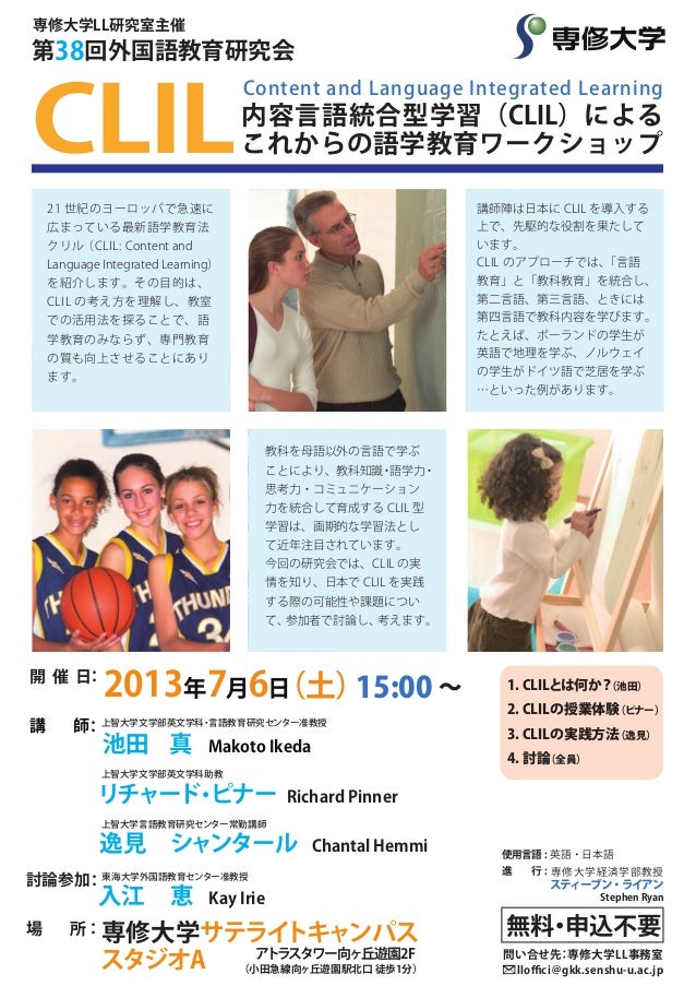 Clil workshop at senshu university