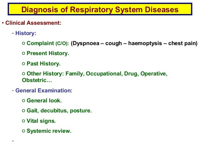 Clinical presentation in respiratory system disease