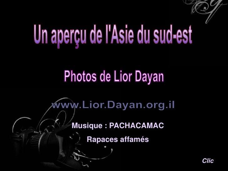 Musique : PACHACAMAC    Rapaces affamés                         Clic
