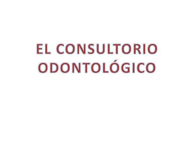 • Sitio que contiene una serie de elementos que permitirá la atención integral, prevención y el tratamiento de las anomalí...