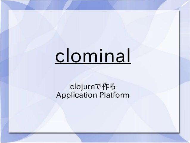 clominal clojureで作る Application Platform