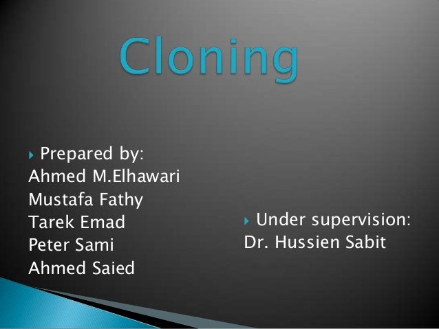  Prepared by: Ahmed M.Elhawari Mustafa Fathy Tarek Emad Peter Sami Ahmed Saied  Under supervision: Dr. Hussien Sabit