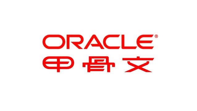 1Copyright © 2013, Oracle and/or its affiliates. All rights reserved.  Confidential - Oracle Restricted