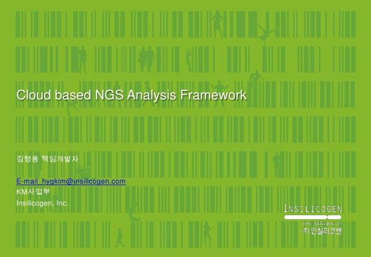 Cloud based NGS framework