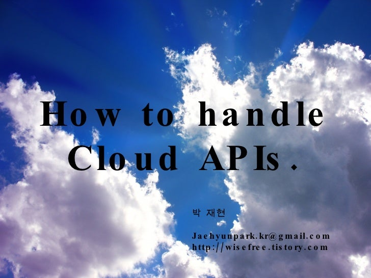 Cloud Connectivity Service