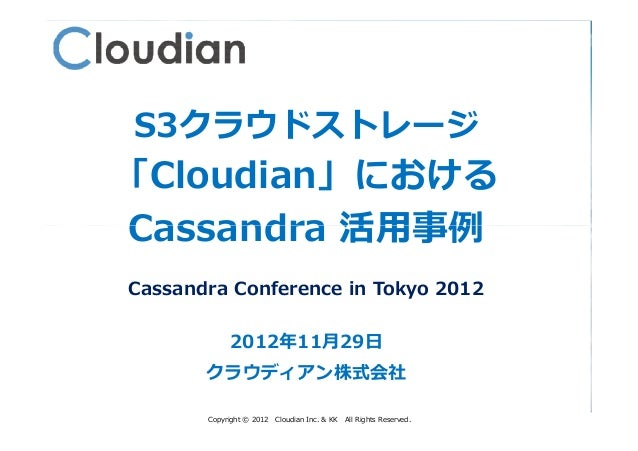 Cloudian presentation for Cassandra Conference 2012 in Tokyo