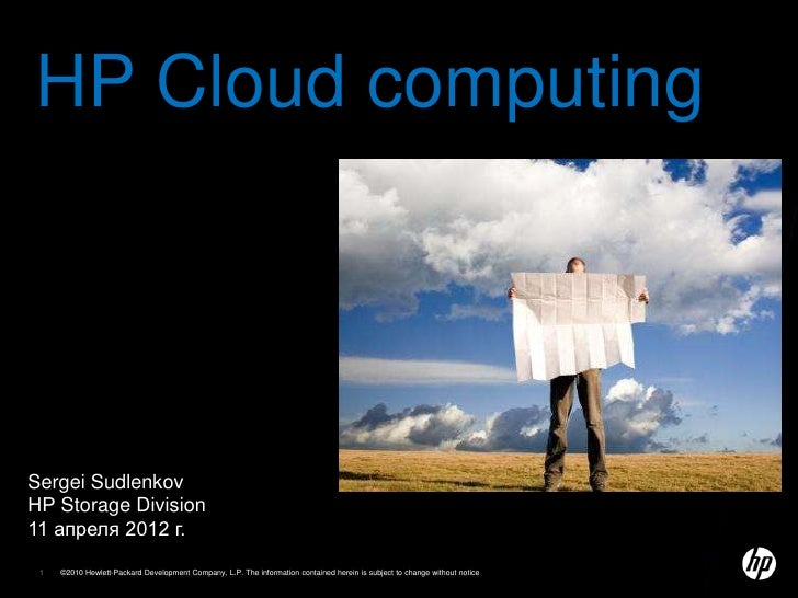 HP Cloud solutions