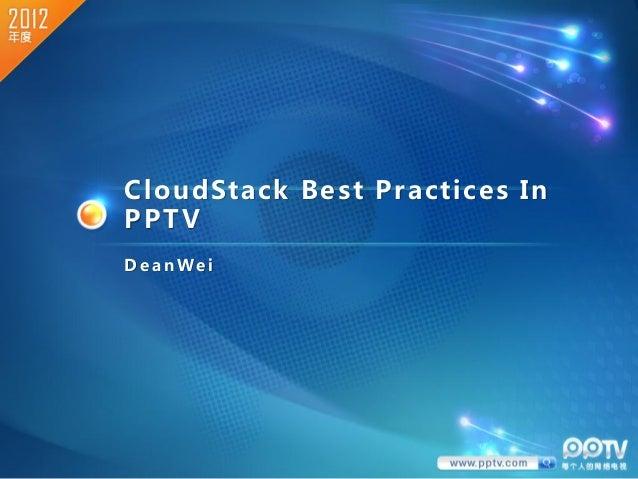 CloudStack Best Practice in PPTV
